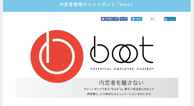 boot_index.html